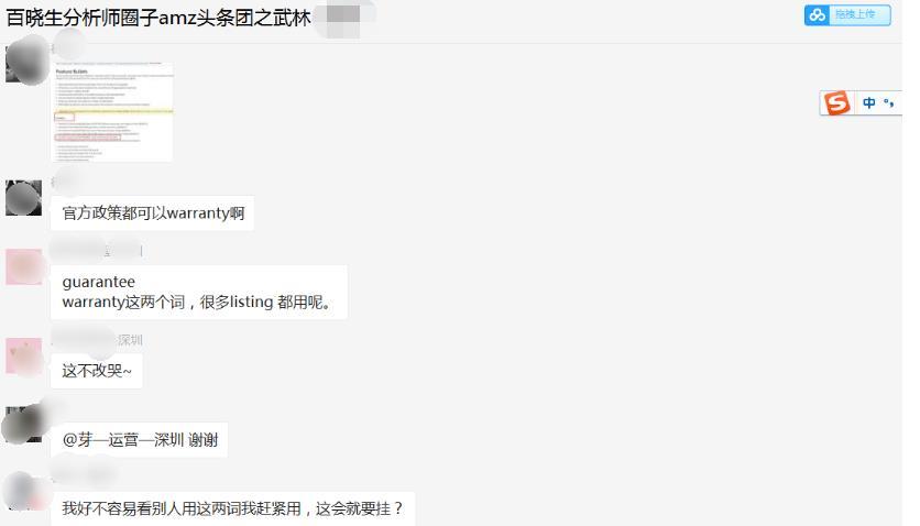 01_万能看图王.jpg