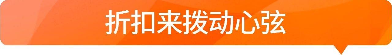 Shopee Listing优化折扣.jpg
