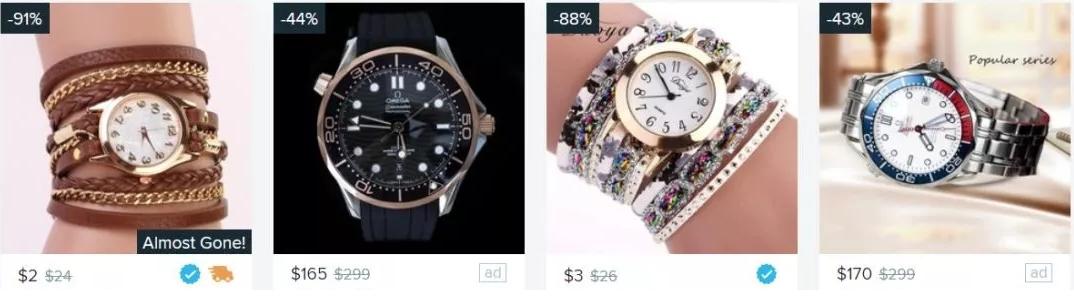 手链式的手表.png