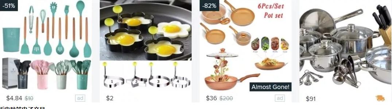烹饪用具.png