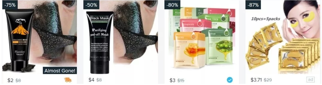面膜类产品.png