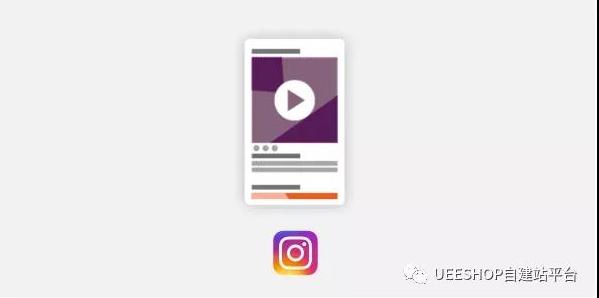 Instagram提要视频广告.png