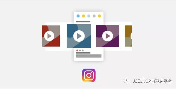 Instagram轮播视频广告.png