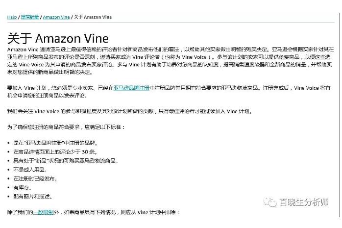 加入vine.png