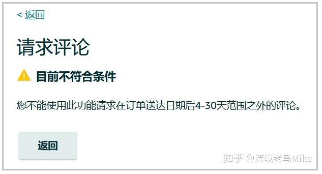 索评功能.png
