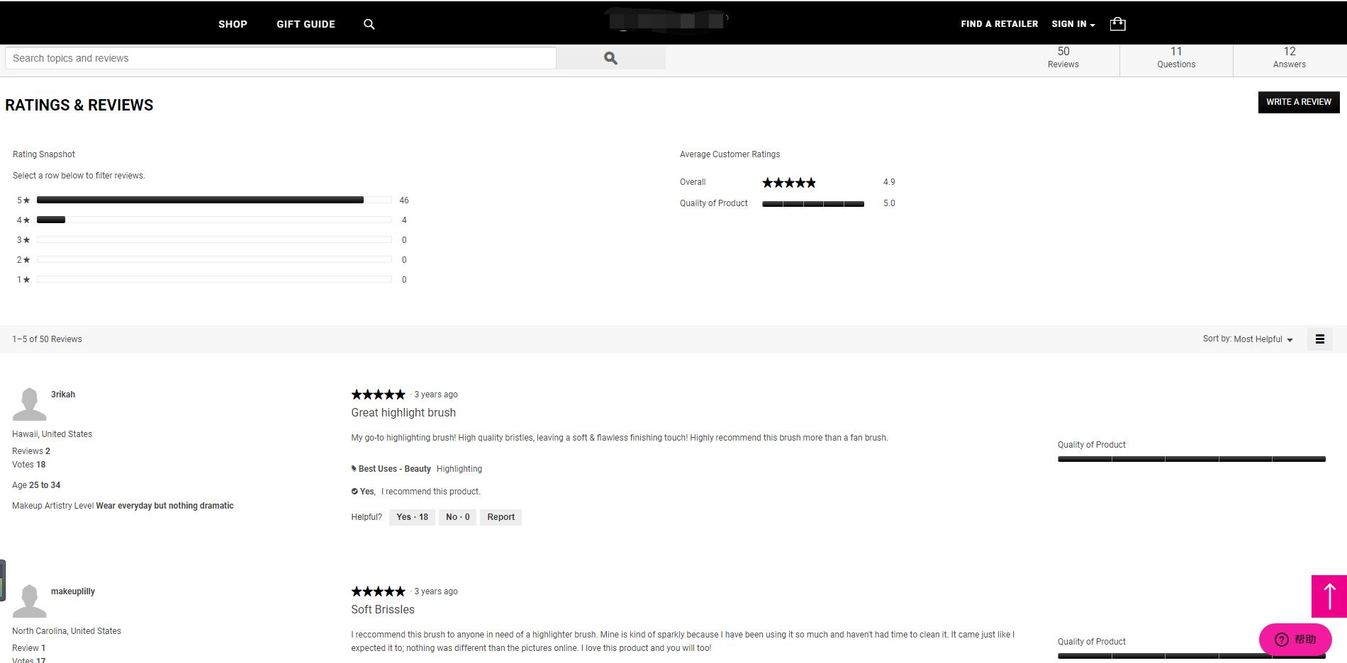 产品评论.png