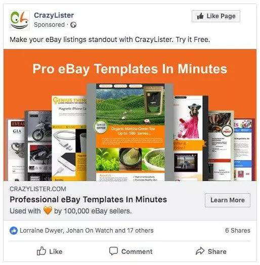Facebook再营销.png