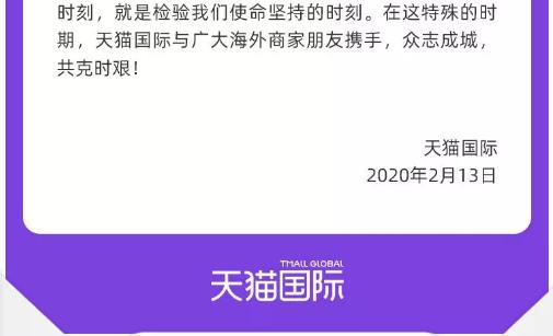 1581647430(1).jpg