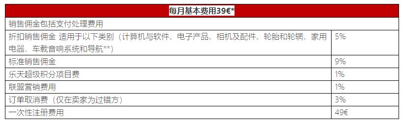 5dfc3415b271f.jpg