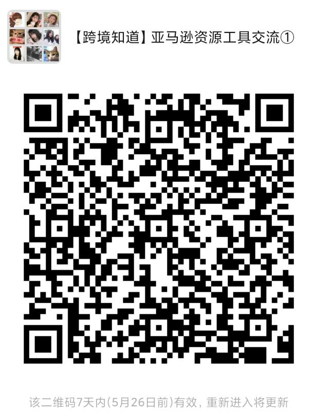 微信图片_20200519092226.png