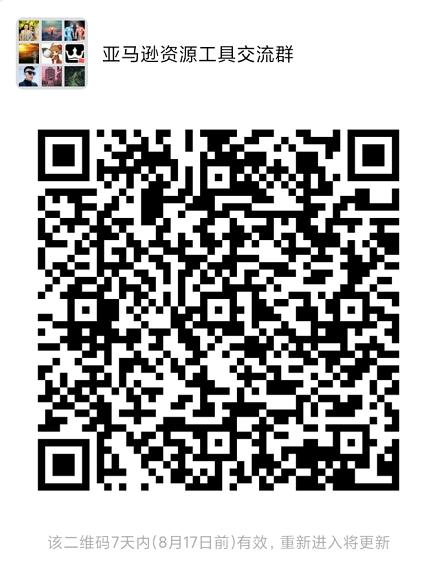 微信图片_20200810105356.png