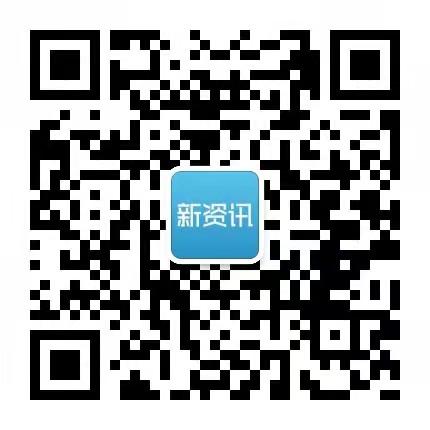 wish新资讯.jpg